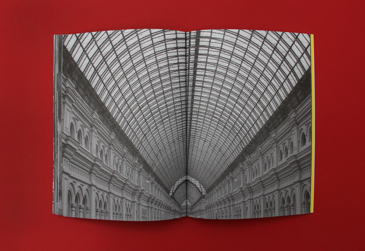 RED-BOOK-8